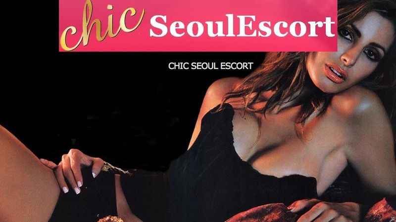 International sex guide seoul